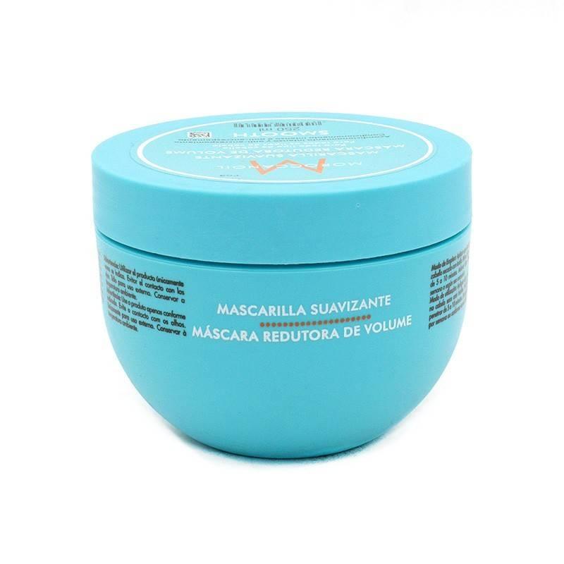 Moroccanoil Mascarilla Capilar Suavizante 250 Ml (smooth)